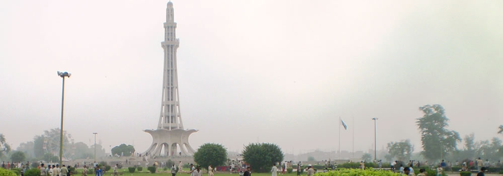 مینار پاکستان